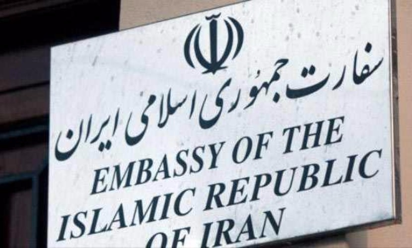 Бахрейн и Судан заявили о том, что разрывают дипломатические отношения с Ираном