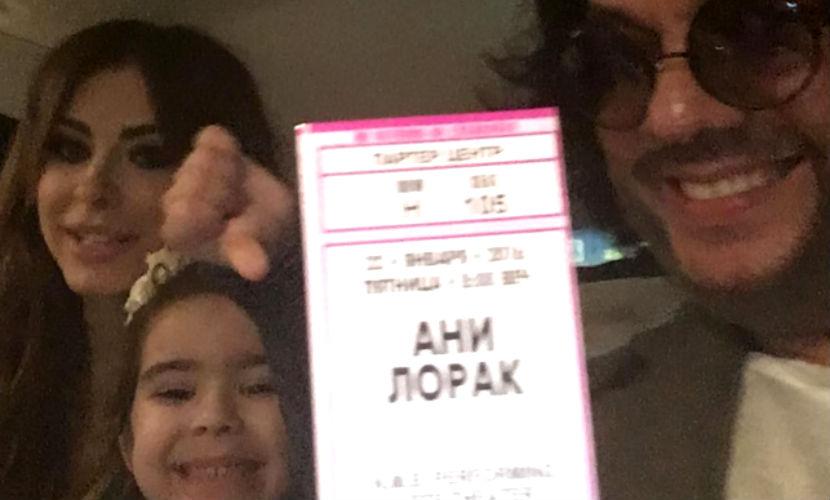 Филипп Киркоров опубликовал селфи c Ани Лорак и крестной дочерью