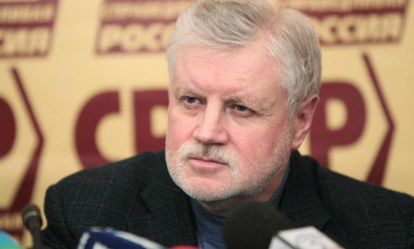 Лидер «Справедливой России» Сергей Миронов возглавил «Рейтинг законотворцев»