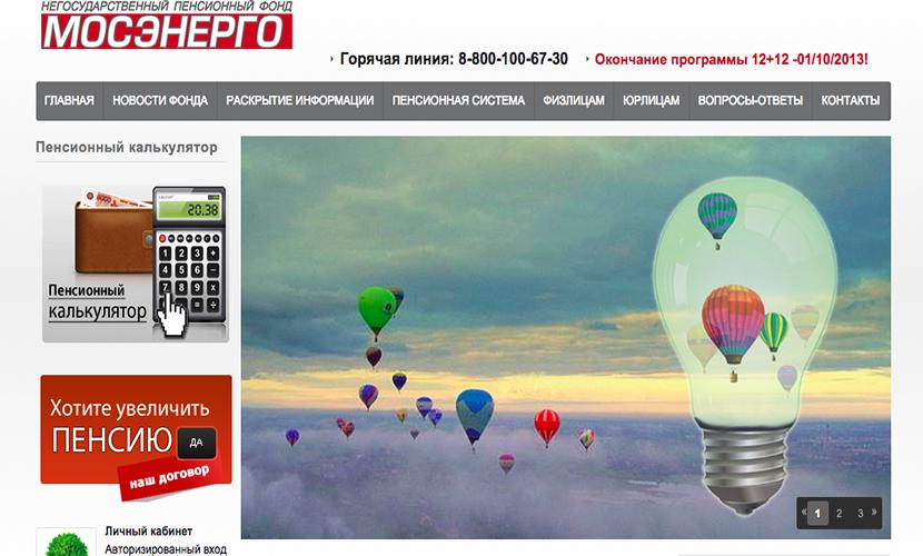 Центробанк отозвал лицензии у шести пенсионных фондов России