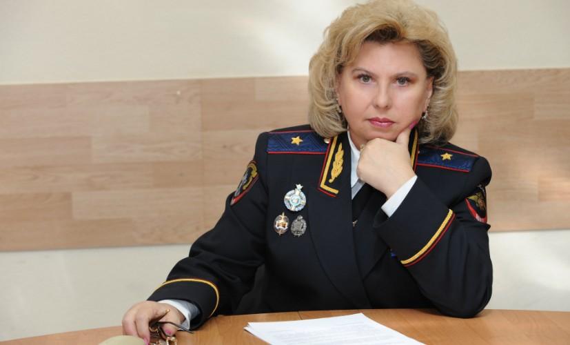 Проблема нелегальных мигрантов становится детонатором, - Москалькова