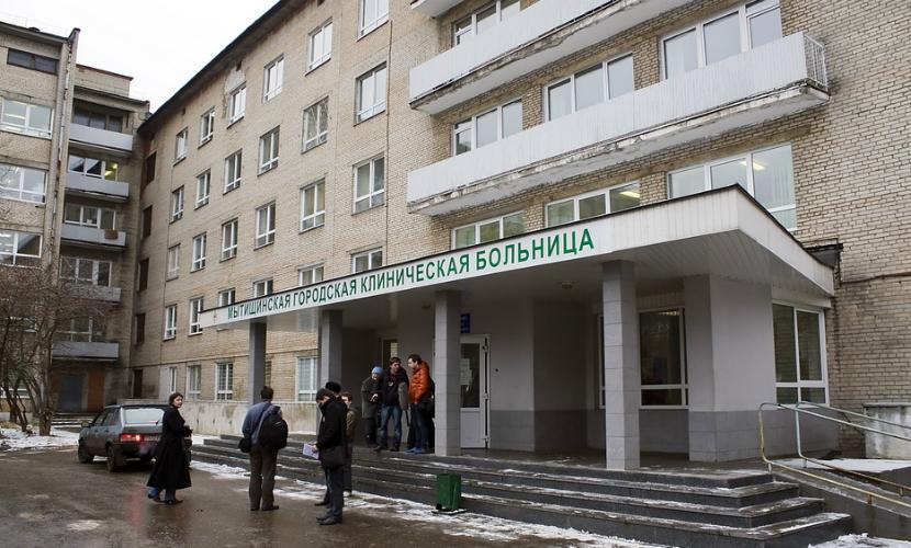 Труп мужчины обнаружили при загадочных обстоятельствах в подмосковной больнице
