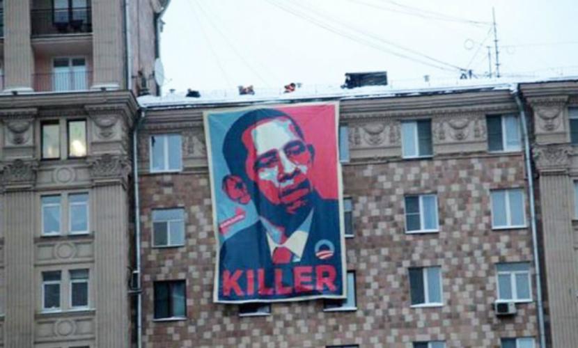 Плакат с подписью: «Обама - убийца номер 1» у посольства США в РФ возмутил американские власти