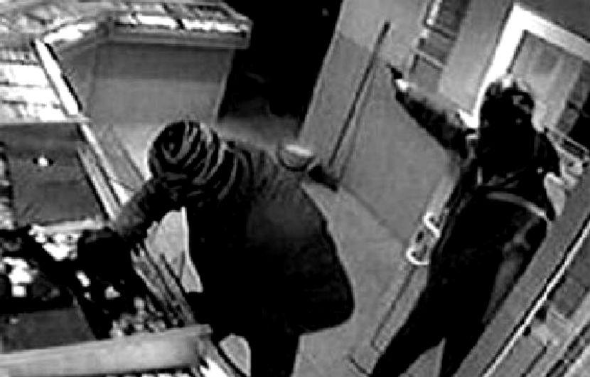 В Подмосковье ограбили ювелирный салон на 20 млн рублей