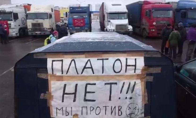 Дальнобойщики пригрозили начать с 20 февраля недельную забастовку в 20 регионах России