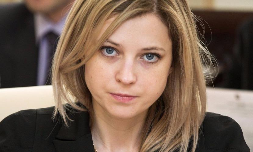 Наталья Поклонская оценила в 360 миллионов рублей ущерб от действий украинских экстремистов