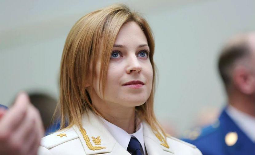 Наталья Поклонская впервые надела белый генеральский мундир
