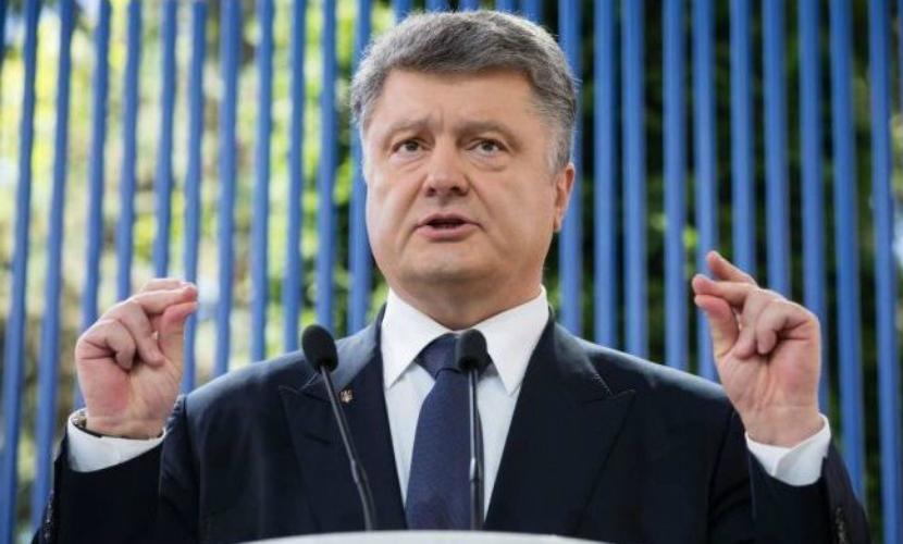 Порошенко обозначил условия для голосования по децентрализации Украины