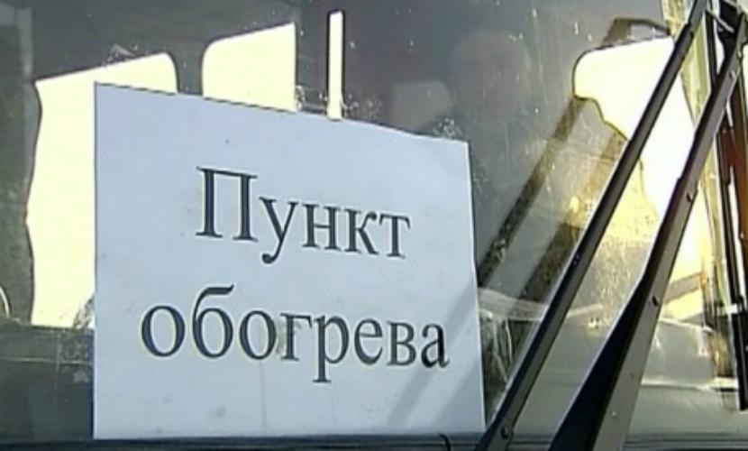 Трое детей госпитализированы с переохлаждением в результате затора натрассе под Оренбургом