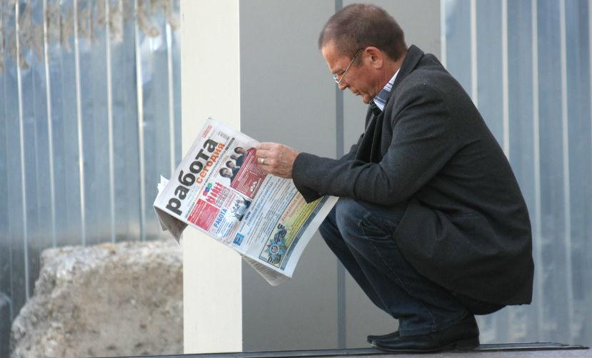 Россияне обеспокоены ростом безработицы в стране, - социологи