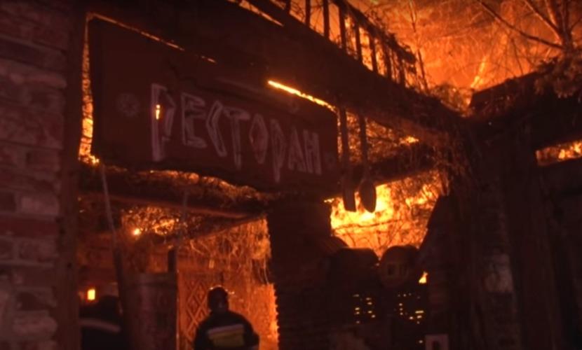 Во Львовской области сгорел ресторан, хозяином которого был депутат местного райсовета