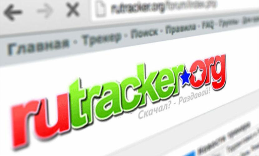 Создатель RuTracker предсказал повышение популярности сайта после блокировки