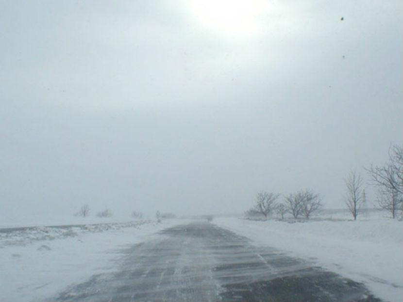 Астраханские полицейские спасли замерзающих пассажиров междугороднего автобуса