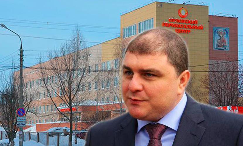 Губернатор Орловской области закрыл перинатальный центр, где умерло восемь младенцев