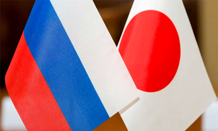 Япония выразила готовность представлять интересы России на саммите G7