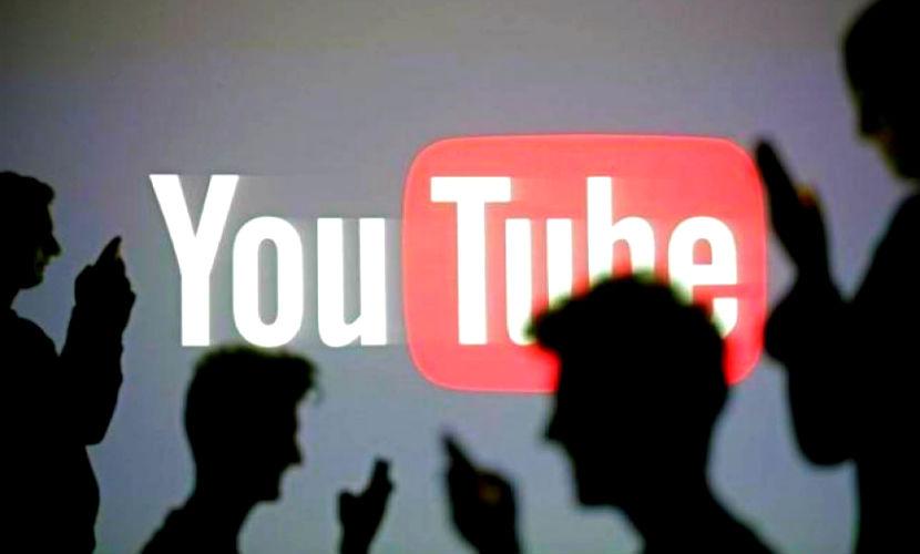 YouTube вновь заработал в Пакистане после трехлетнего запрета