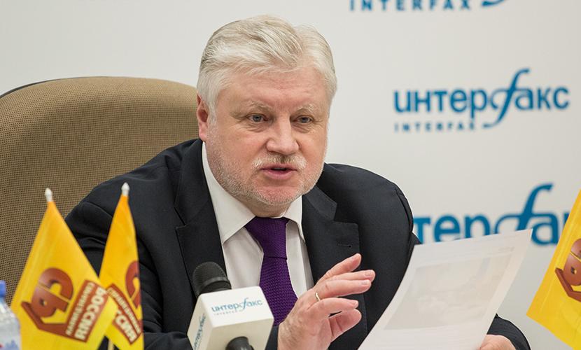 Миронов предложил распустить партию «Единая Россия»