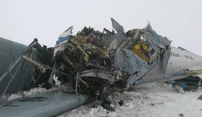 Крушение Ан-2, при котором погибли 3 человека, произошло из-за тумана