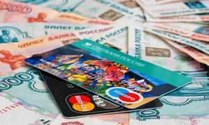 Россияне отказываются от банковских карт
