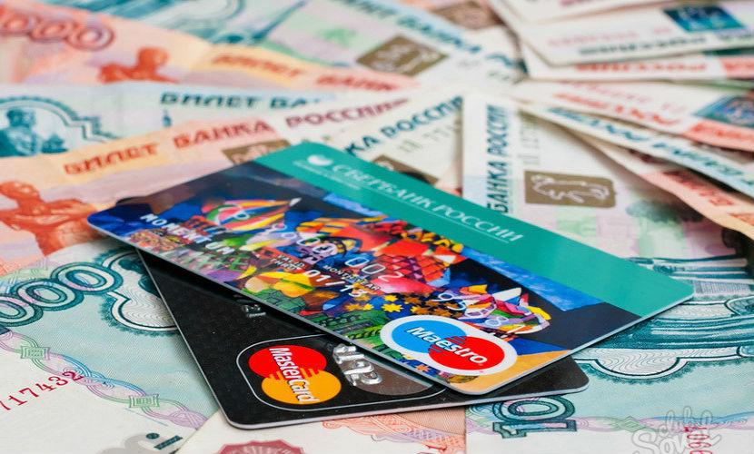Россияне могут отказаться от покупок по картам в магазинах