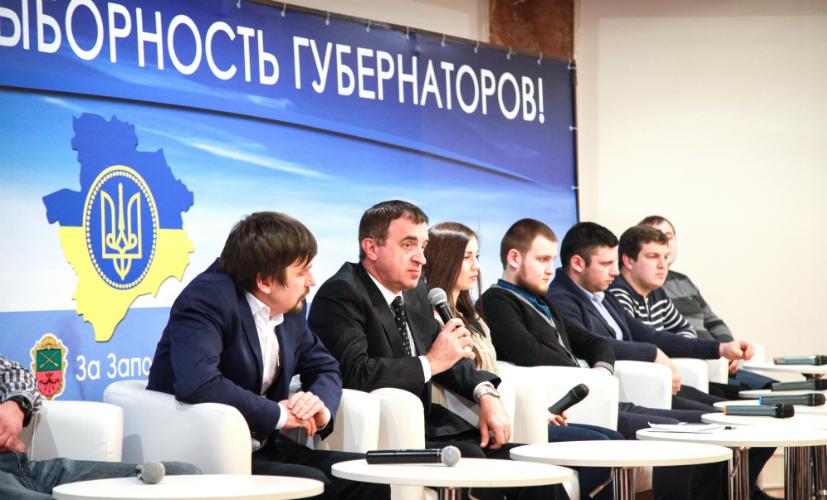 Запорожские депутаты поддержали введение выборности губернаторов на Украине