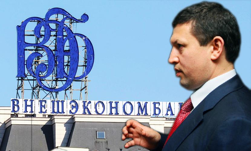 Экс-главу департамента ВЭБ арестовали в день назначения нового председателя