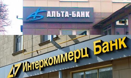 банк интеркоммерц новости что с банком лицензия задала составить