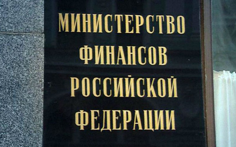 Минфин занялся спасением рубля методом Кудрина