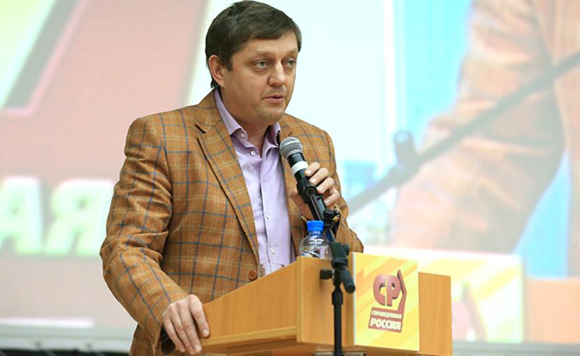 Пахолков предложил обязать граждан РФ доказывать законность своих миллионов