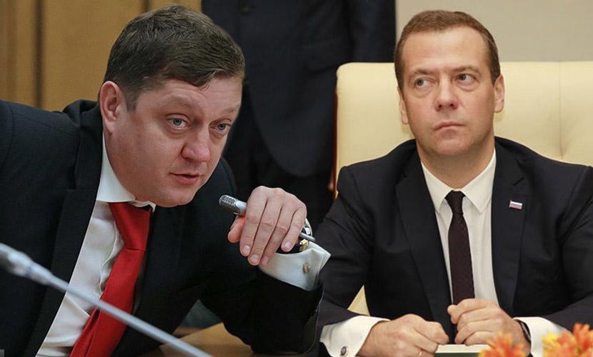 Депутат Госдумы обратился к премьеру с предложением запретить госслужащим пользоваться наличными