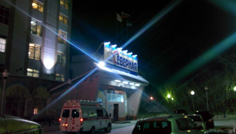 Опубликован список пострадавших при аварии на шахте