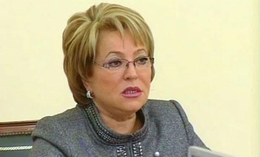 Матвиенко рекомендовала Набиуллиной не доводить коллег до банкротства