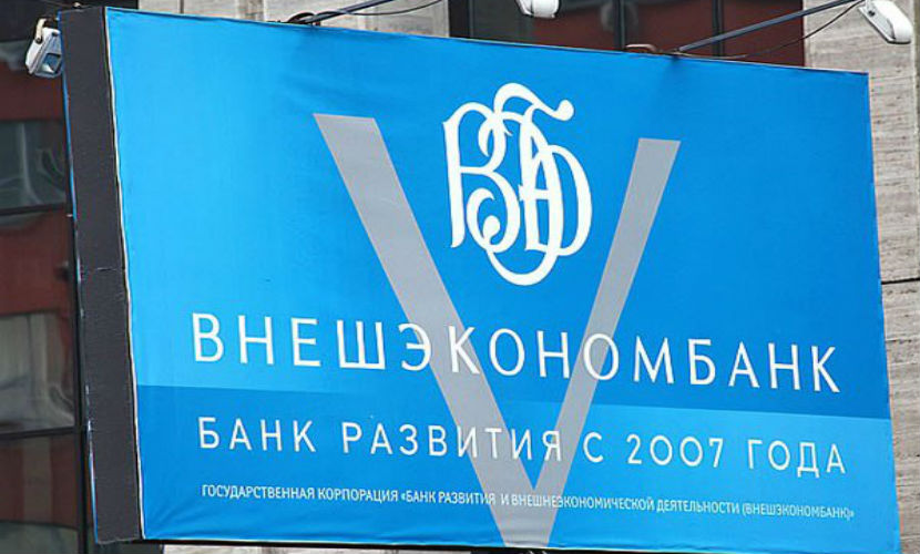 Внешэкономбанк получил нового председателя