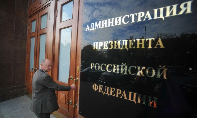 Специалисты начали проверку администрации президента РФ из-за угрозы взрыва