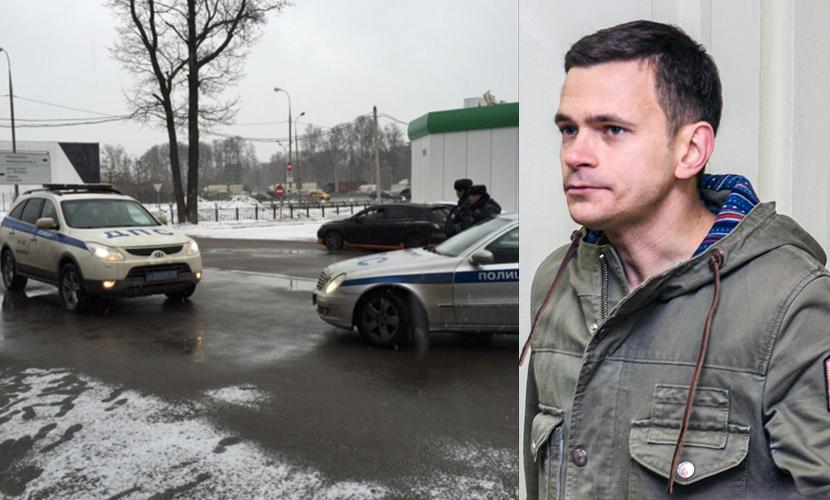 Полиция задержала Илью Яшина по подозрению в хранении огнестрельного оружия