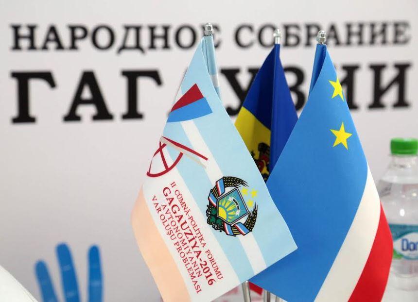 Елена Драпеко назвала Гагаузию «островом стабильности» в бурной Молдавии