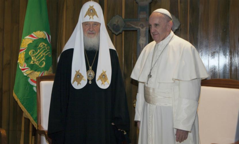 Папа римский Франциск и патриарх Кирилл подписали историческую декларацию