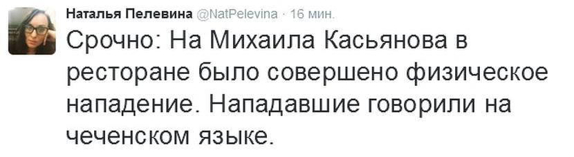 касьянов5