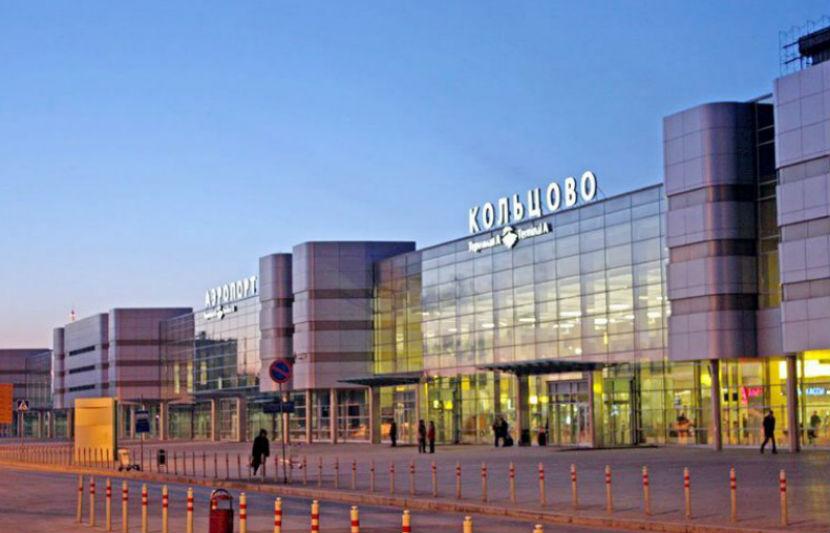 У безработного уральца украли чемодан с 20 миллионами рублей