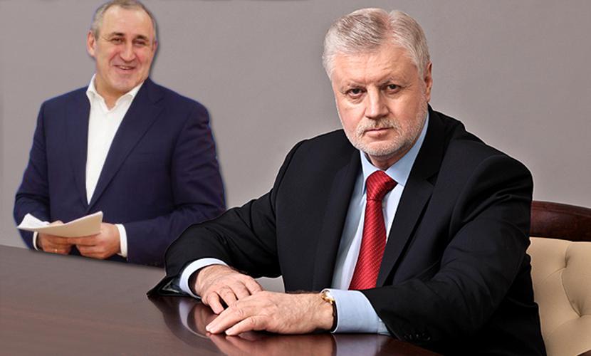 У Дмитрия Медведева Забайкальский край всегда был в пасынках, - Сергей Миронов