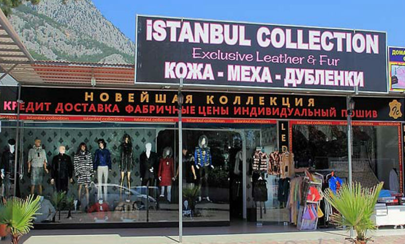 В Турции из-за российского эмбарго производители кожаных изделий закрывают цеха и магазины