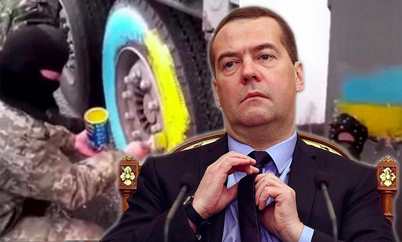 Медведев закроет границы для всех видов транспорта из Украины за блокировку фур