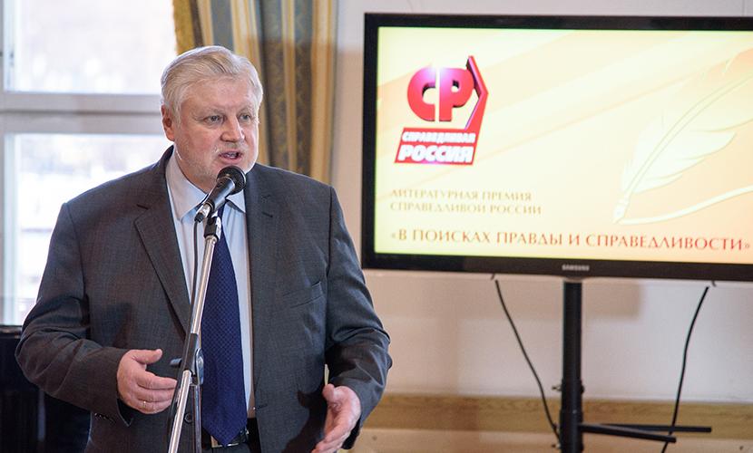 Госдума поддержит законопроект о запрете коллекторов, - Миронов