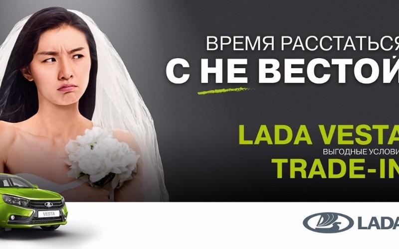 Автодилеры объявили рекламную войну и принялись хвастаться невестами и женихами