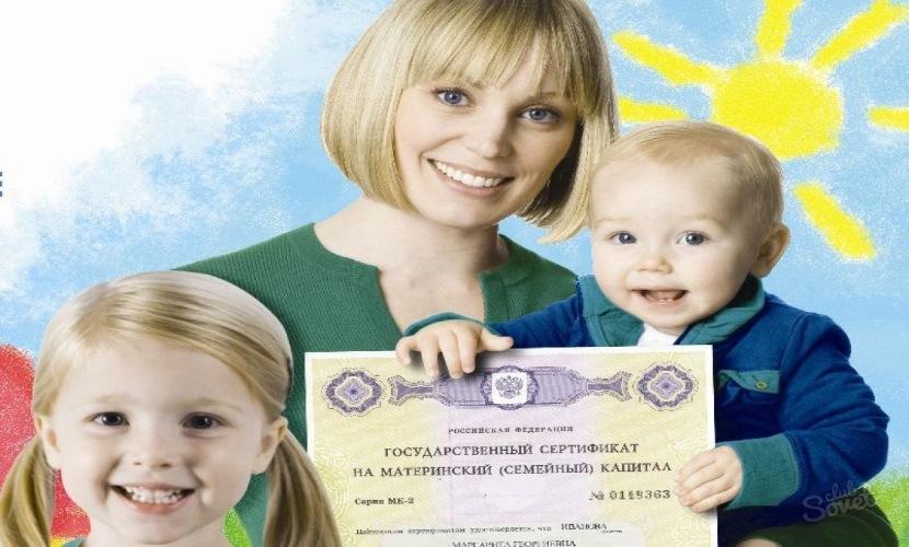 Какая помощь положена молодой семье расследователей