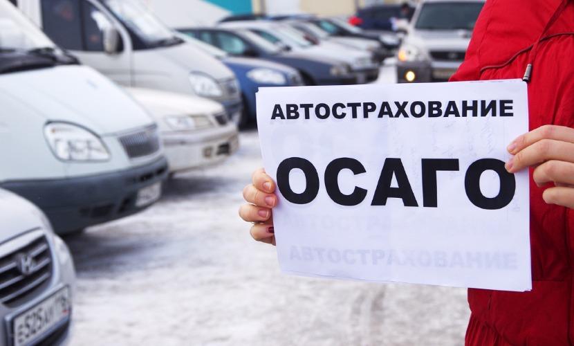 Всех российских автовладельцев обязали летом 2016 года поменять полисы ОСАГО