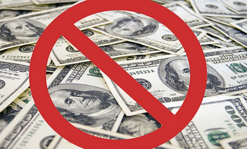 женские картинка доллар перечеркнутый выбрал ракурс
