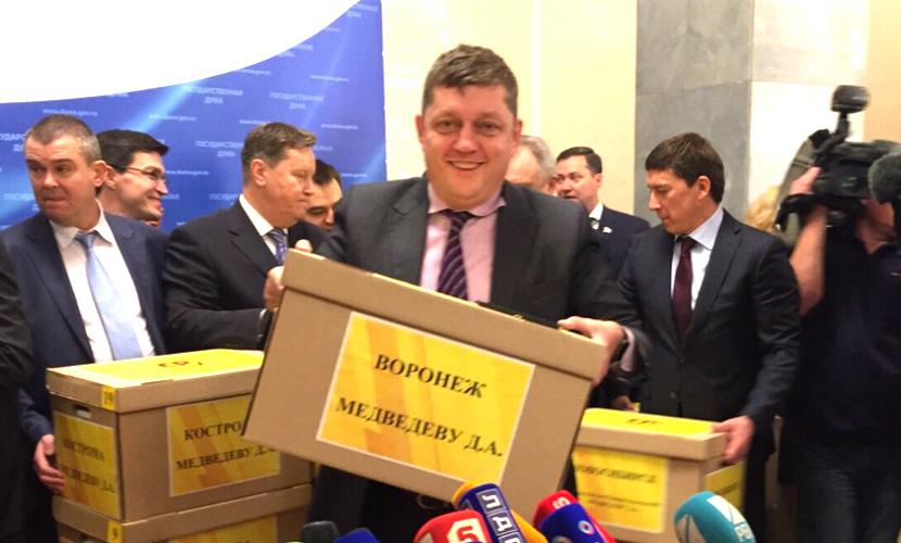 Генпрокуратура признала антиконституционным закон