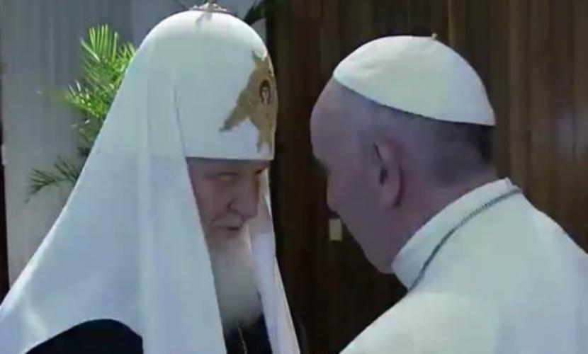 Предстоятели РПЦ и Римско-Католической церкви встретились впервые в истории
