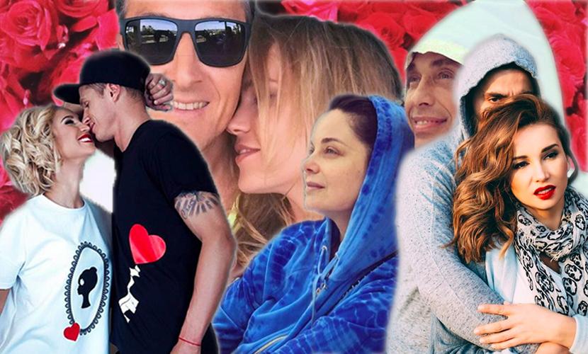 Главные красотки российского шоу-бизнеса разместили оригинальные поздравления с праздником любви
